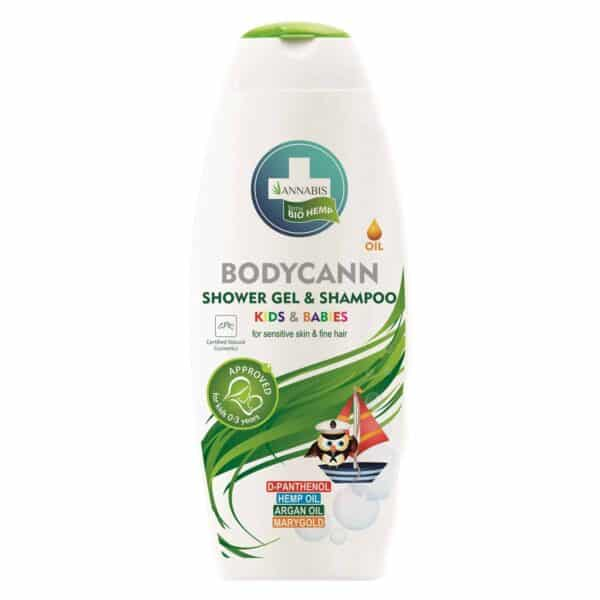 Bodycann Kids 2 in 1 shampoo and shower gel